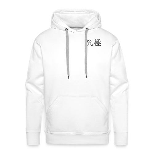 Ultimate Classique Black - Sweat-shirt à capuche Premium pour hommes