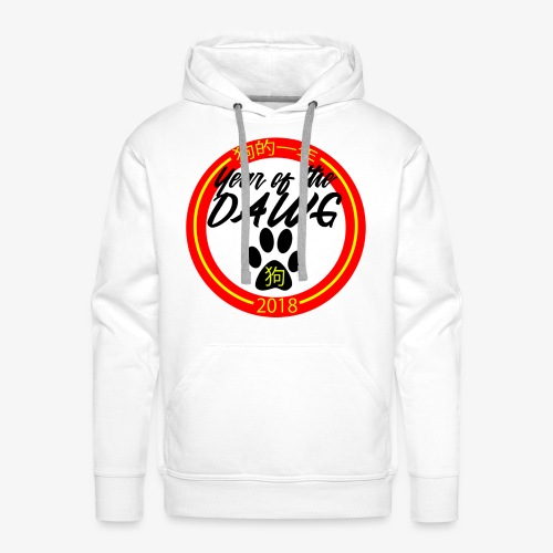 Year of the Dawg - Men's Premium Hoodie
