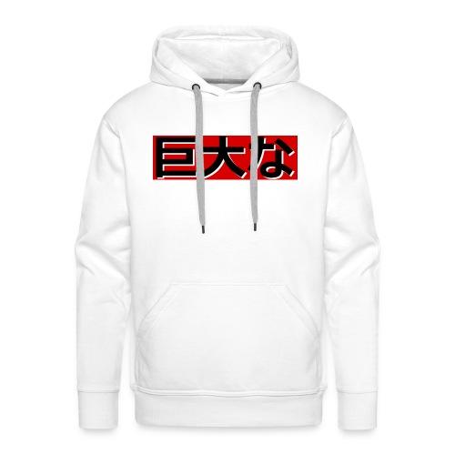 Colossal Schriftzug auf Japanisch - Männer Premium Hoodie
