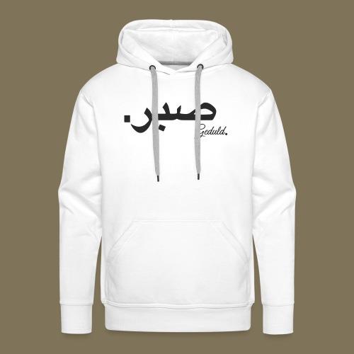 Sabr - Männer Premium Hoodie