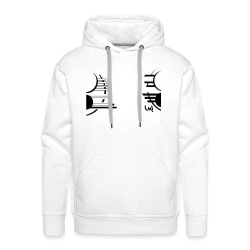 N Kla - Sweat-shirt à capuche Premium pour hommes