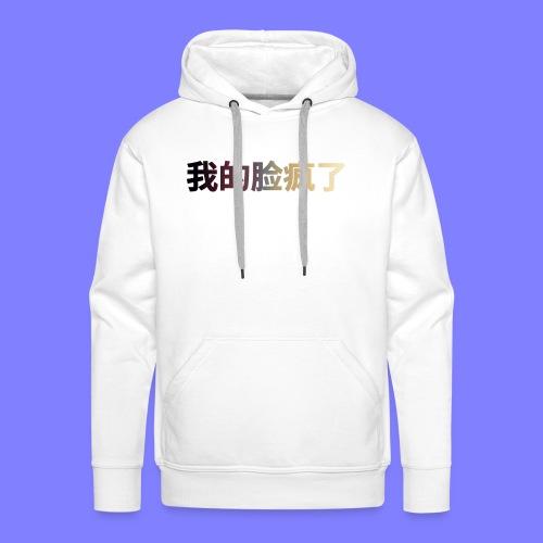 FMG SIGNE CHINOIS DEGRADE - Sweat-shirt à capuche Premium pour hommes