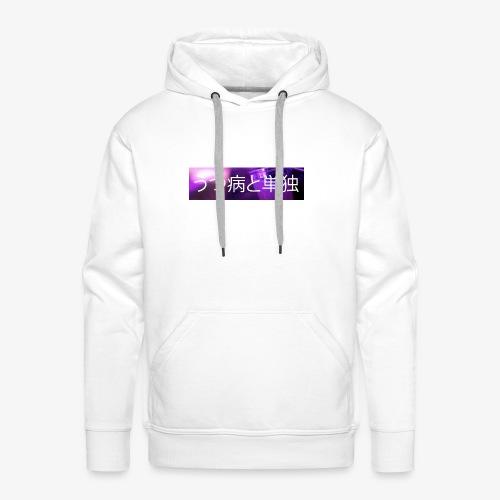 ALONE & DEPRESSED - Sweat-shirt à capuche Premium pour hommes