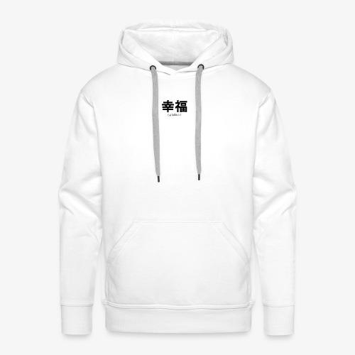 Glücklich [schwarz} - Männer Premium Hoodie