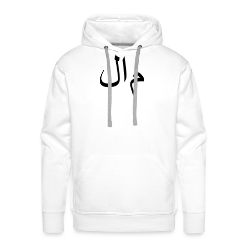 Money Arabic - Men's Premium Hoodie