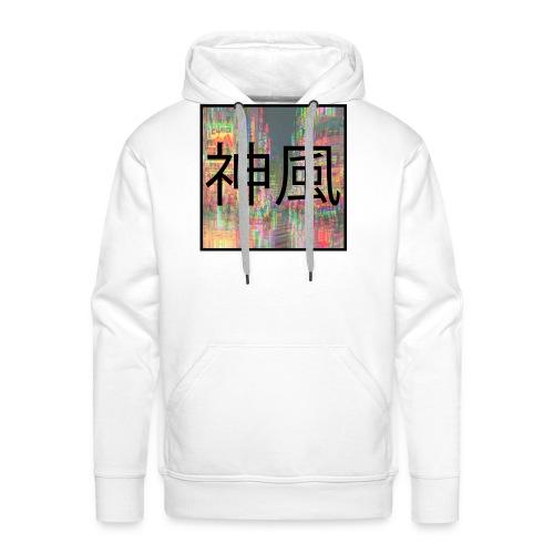 Tokyo - Sweat-shirt à capuche Premium pour hommes