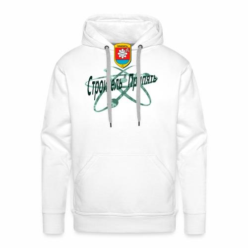 FC STROITEL PRIPYAT - Mannen Premium hoodie