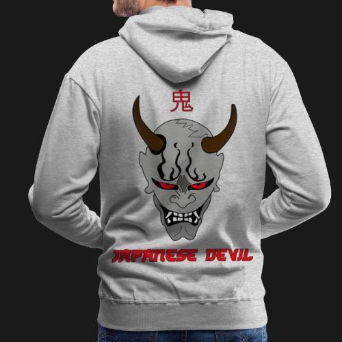 Oni - Sweat-shirt à capuche Premium pour hommes