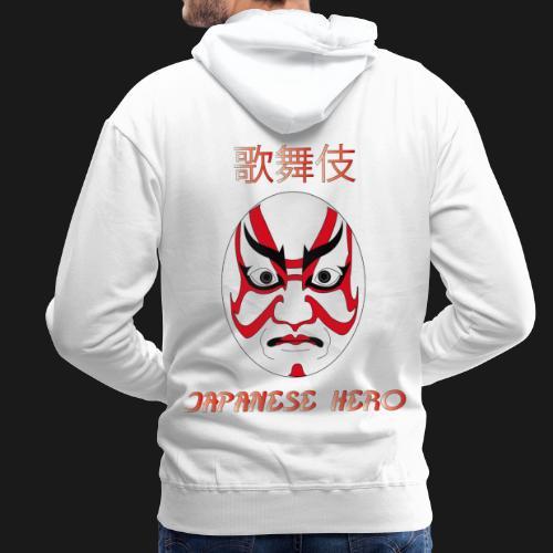 Tachiyaku - Sweat-shirt à capuche Premium pour hommes