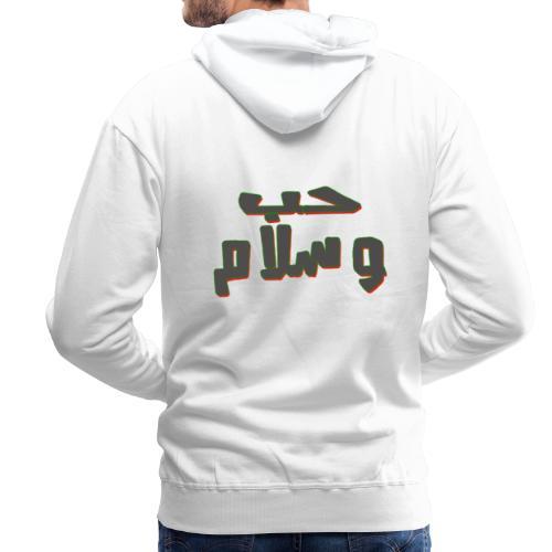 peace and love - Sweat-shirt à capuche Premium pour hommes