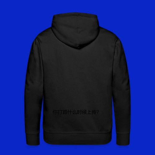 When you gonna upload, Jonny? - Men's Premium Hoodie