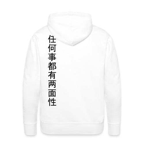Casual Wear im chinesischen Design | Black - Männer Premium Hoodie