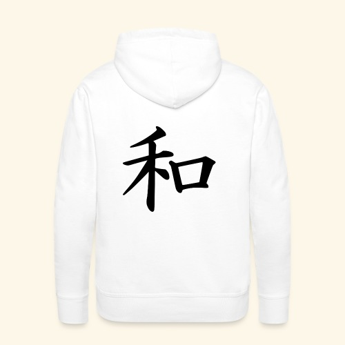 Asian Style - Männer Premium Hoodie