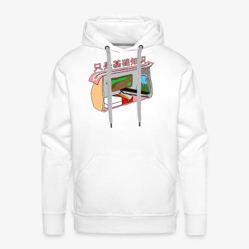 Juste l'essentiel - Sweat-shirt à capuche Premium pour hommes