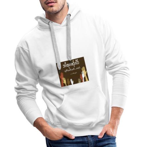 Praying - Men's Premium Hoodie