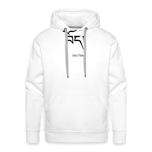 བོད། BÖ (TIBET) - Männer Premium Hoodie