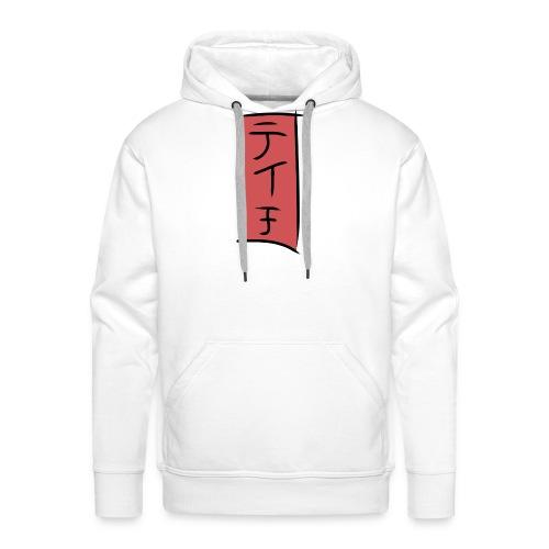 Tsuri釣り white - Sweat-shirt à capuche Premium pour hommes