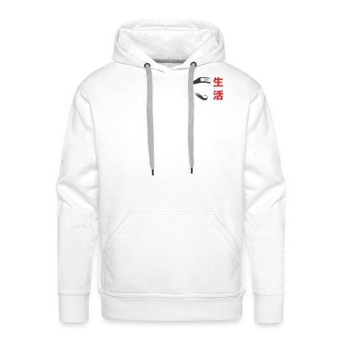 LOUBARD VIE - Sweat-shirt à capuche Premium pour hommes