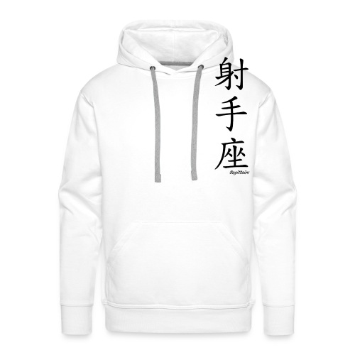 signe chinois sagittaire - Sweat-shirt à capuche Premium pour hommes