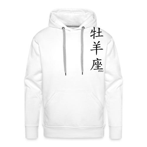 signe chinois bélier - Sweat-shirt à capuche Premium pour hommes