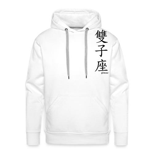 signe chinois gémeau - Sweat-shirt à capuche Premium pour hommes