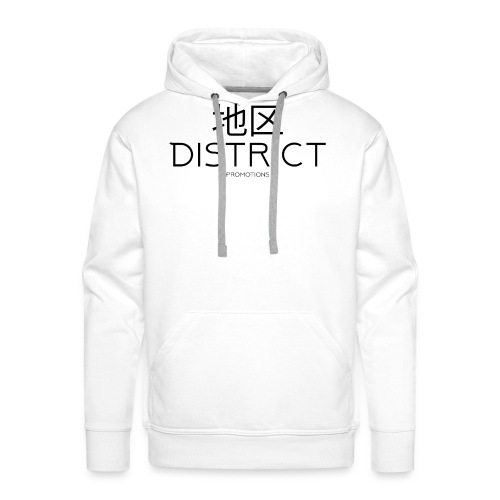 District Simplistic - Men's Premium Hoodie