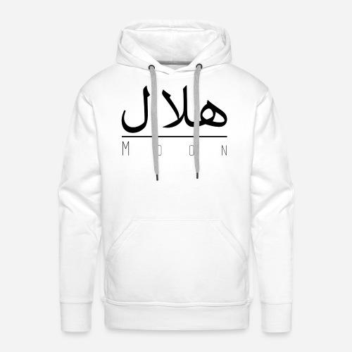 Arabic Moon - Men's Premium Hoodie