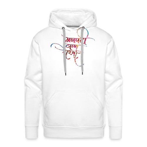 india - Sweat-shirt à capuche Premium pour hommes