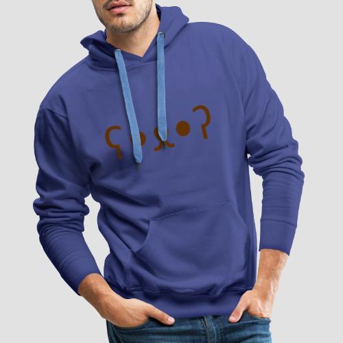 Kuma Kaomoji (Marron) - Sweat-shirt à capuche Premium pour hommes