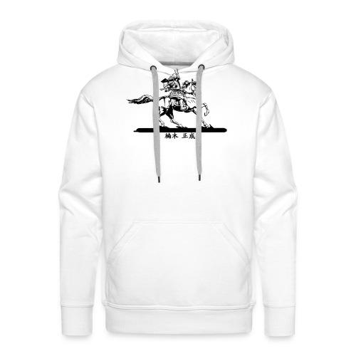 Kusunoki Masashige Black - Sweat-shirt à capuche Premium pour hommes
