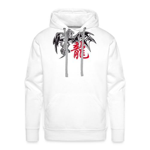 THE YEAR OF THE DRAGON ( - Men's Premium Hoodie