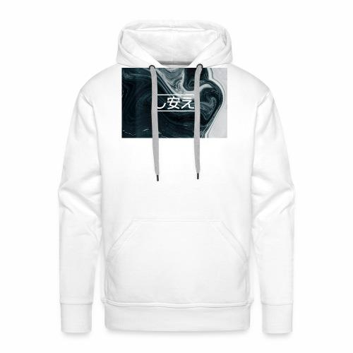 し安え - Sweat-shirt à capuche Premium pour hommes