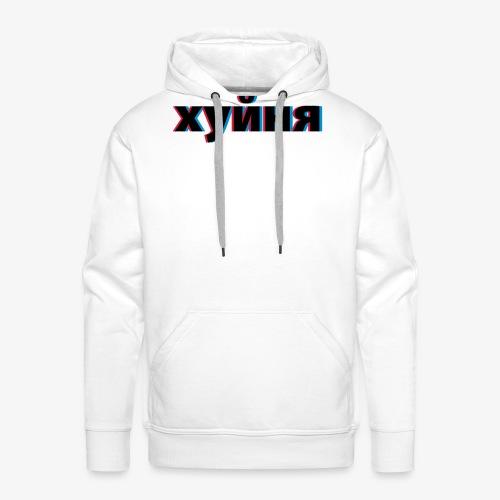 Ch*jnia - Bluza męska Premium z kapturem
