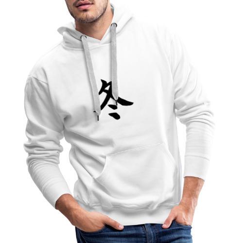Winter (fuyu) Kalligrafie Japans Karakter (kanji) - Mannen Premium hoodie