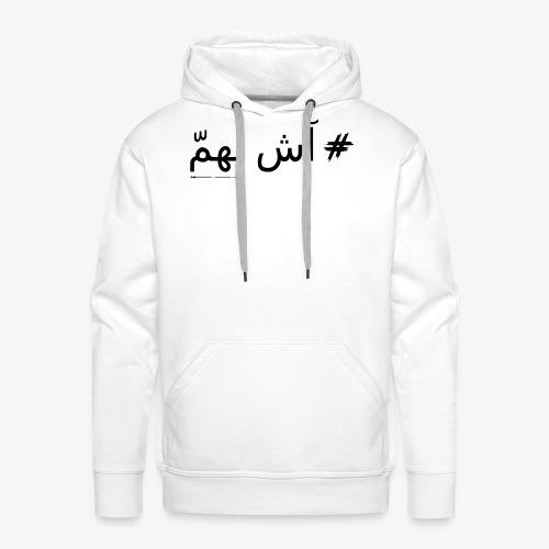 naw mask - Sweat-shirt à capuche Premium pour hommes