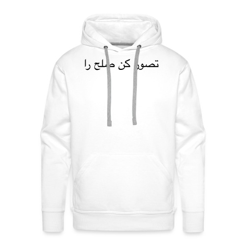 Imagine Peace, Farsi, Persisch - Männer Premium Hoodie
