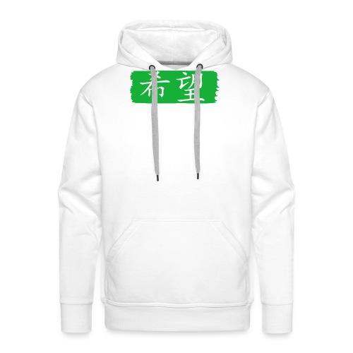 Kanji Giapponese - Speranza - Felpa con cappuccio premium da uomo