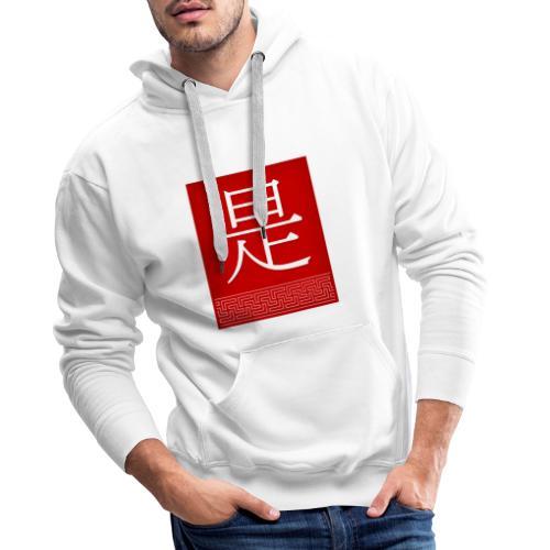 Sí en chino - Sudadera con capucha premium para hombre