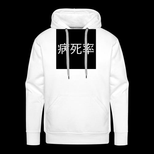 FATALITY LOGO 1 - Sweat-shirt à capuche Premium pour hommes
