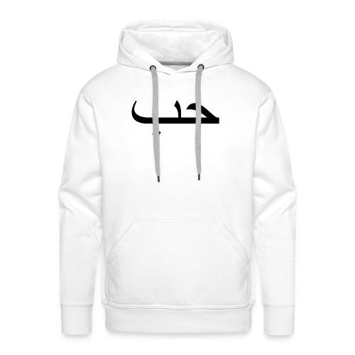 Arabic LOVE© - Männer Premium Hoodie