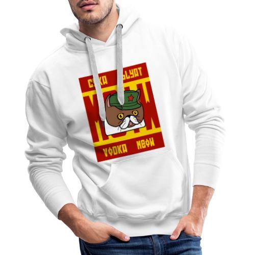 Soviet Meow 2 - Männer Premium Hoodie