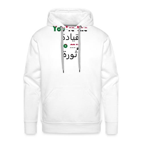 You're the qeyada to my revolution - Men's Premium Hoodie