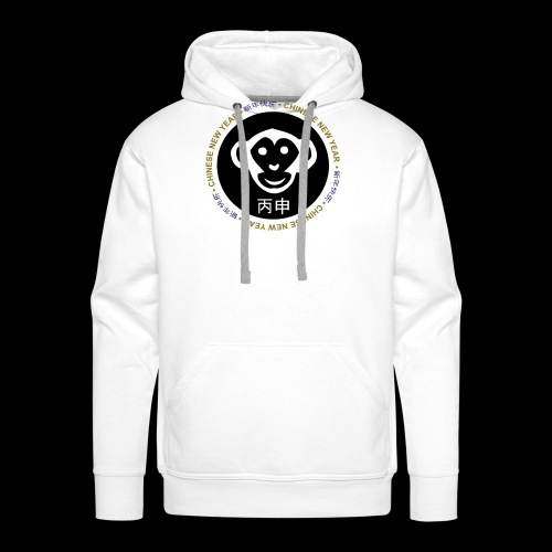 CHINESE NEW YEAR monkey - Men's Premium Hoodie