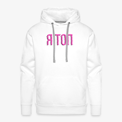 I'm TOP Edition - Men's Premium Hoodie