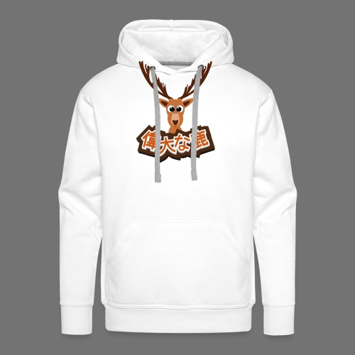 Stor hjorte (japansk 偉大 な 鹿) - Herre Premium hættetrøje