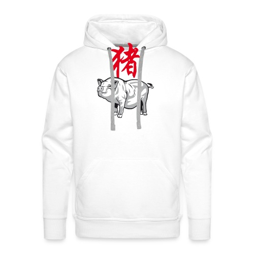 THE YEAR OF THE PIG (Chi - Men's Premium Hoodie