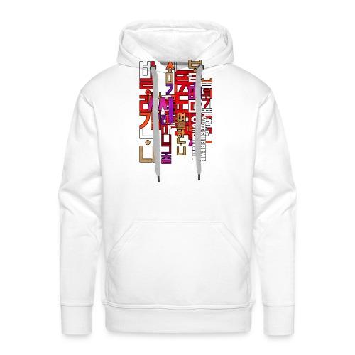 Hangul - Sweat-shirt à capuche Premium pour hommes