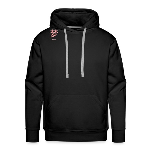 Dream - Men's Premium Hoodie