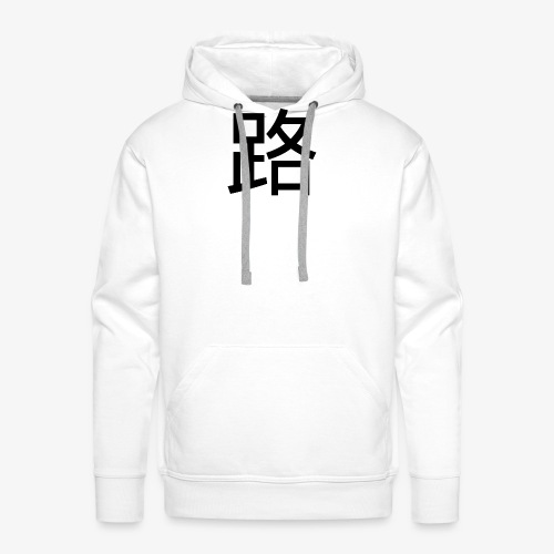Feature Chineese - Men's Premium Hoodie