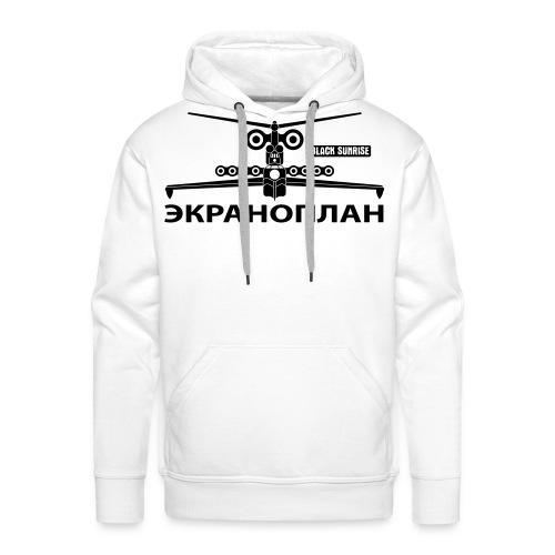 Ekranoplan - Felpa con cappuccio premium da uomo